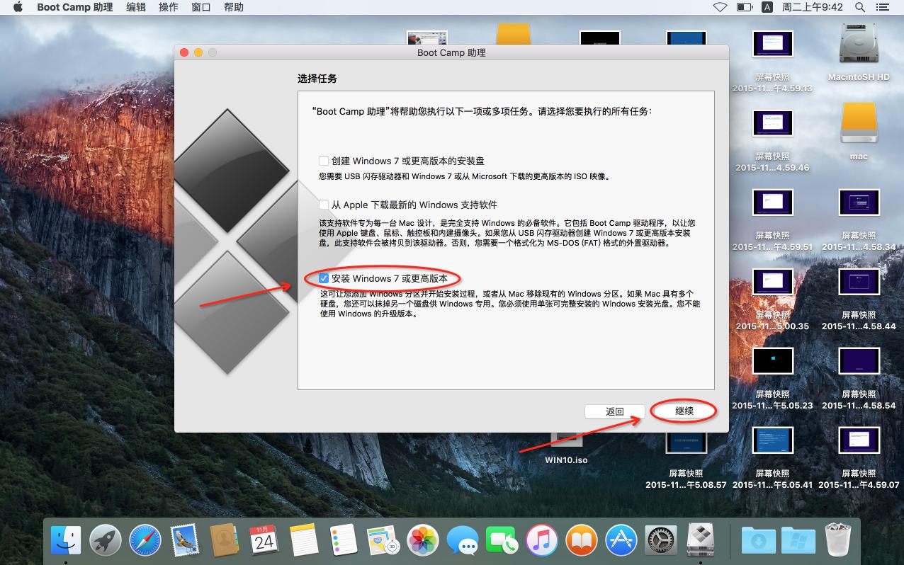 mac os x操作系統下可以讀寫windows分區下的文件嗎