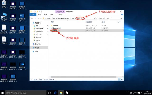 在 Mac 上修改 Windows 分区